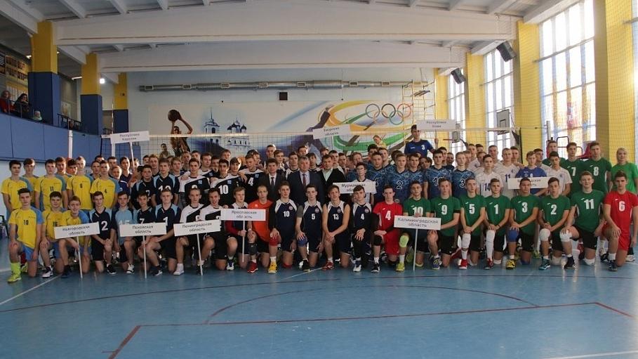 Первенство России по волейболу в Пскове