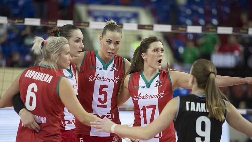 кубок россии по волейболу в калининграде
