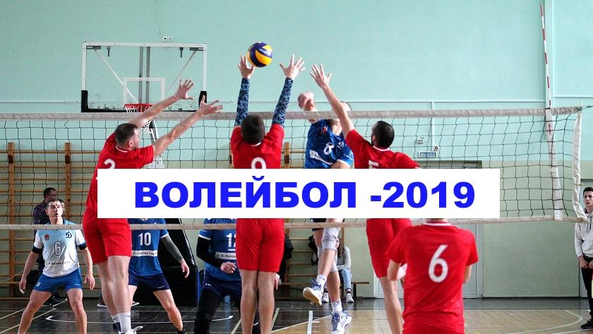 волейбол калининград календарный план