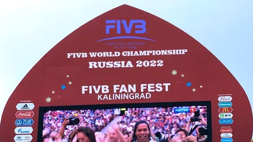 калининград чемпионат мира по волейболу