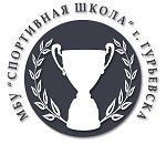 сшор дюсш гурьевск волейбол