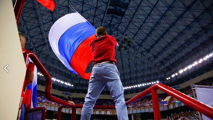 день российского флага волейбол