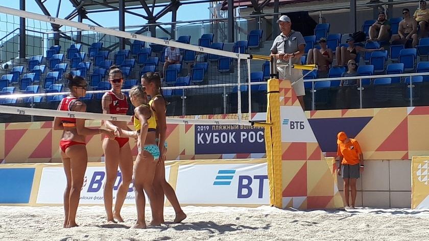 пляжный волейбол кубок россии калининград