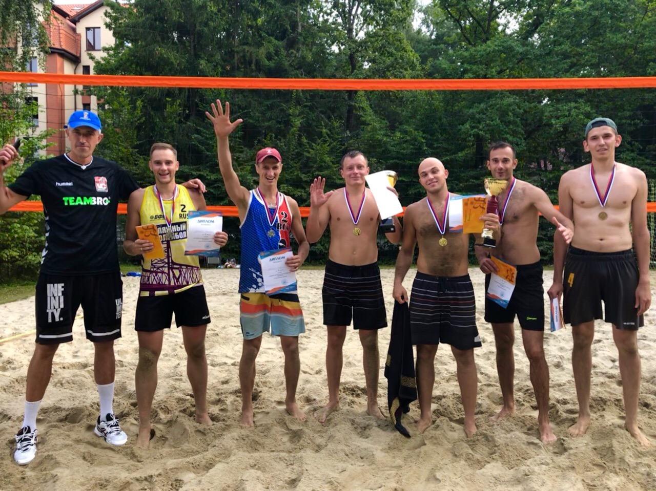 кубок калининградской области пляжный волейбол