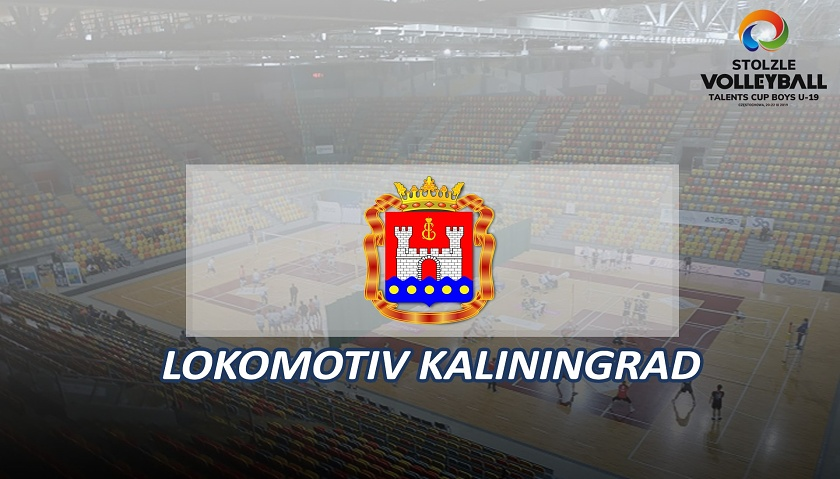 волейбол калининград турниры