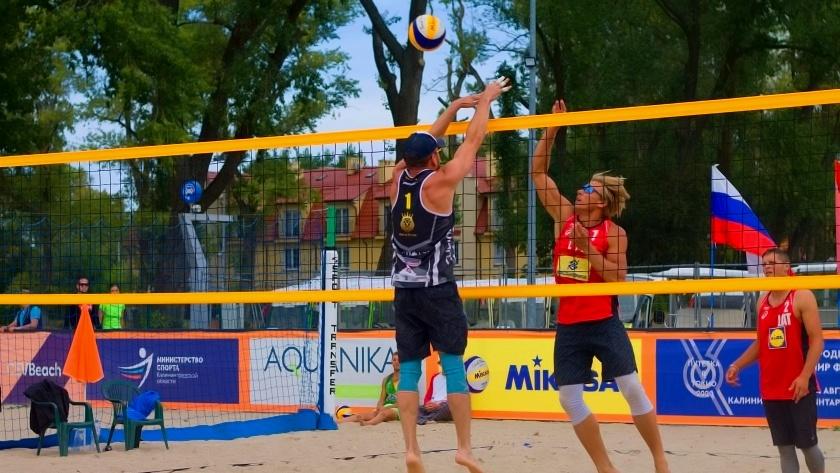 пляжный волейбол федерация калининграда