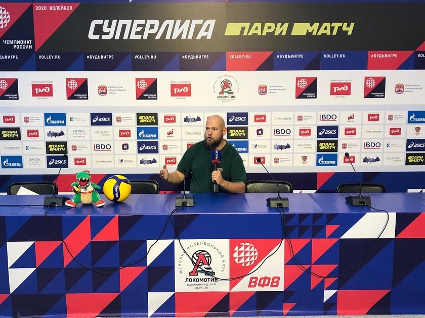 Локомотив волейбол калининград болельщики