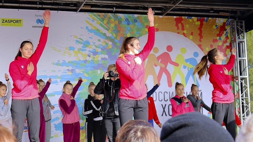 всероссийский день ходьбы калининград волейбол