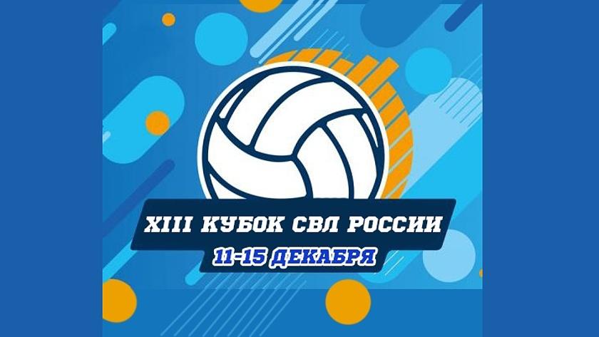 студенты волейбол студенческая лига