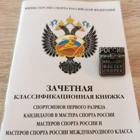 dvornikov_volley_240950583_568069734633634_547903496776614641_n